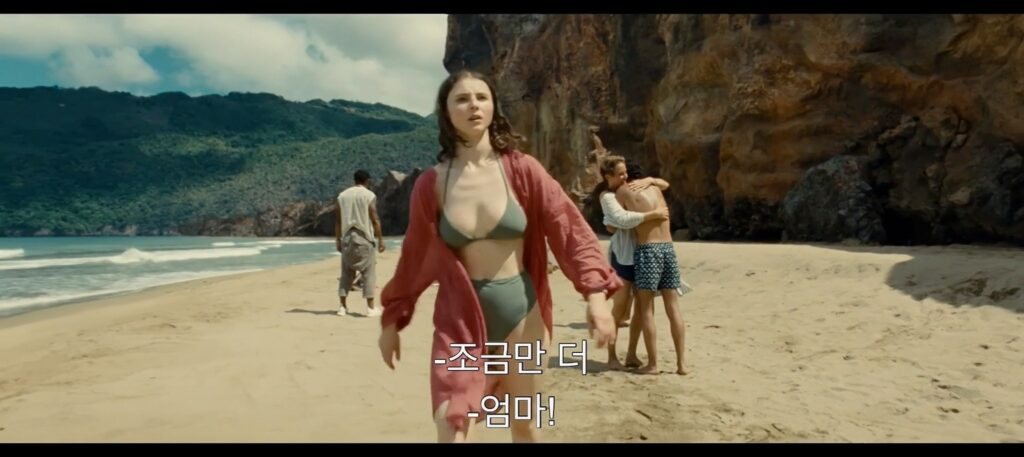 Abbey Lee hot Thomasin McKenzie Vicky Krieps and others sexy Old 2021 1080p Web 15