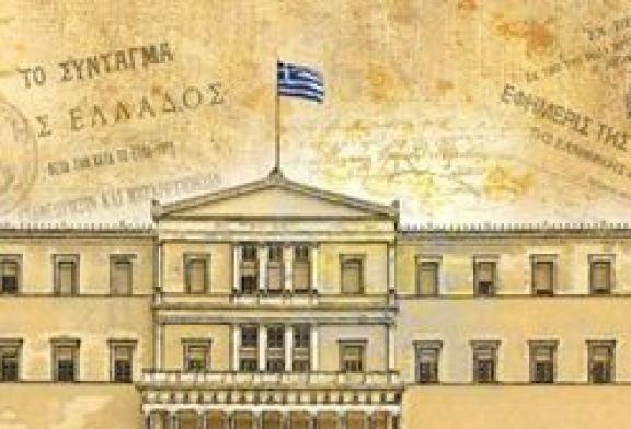 Θεσσαλονίκη: Εκδήλωση – συζήτηση της Επιτροπής Διαλόγου για τη Συνταγματική Αναθεώρηση