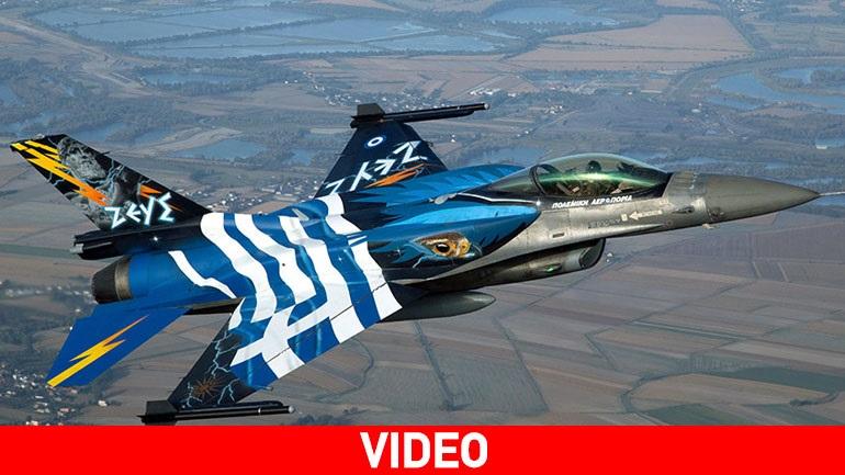 """""""Θα κρατήσουμε την Ελλάδα ψηλά"""""""
