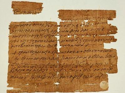 Βρέθηκε το πρώτο στον κόσμο «φυλακτό με προσευχή» και είναι Βυζαντινό