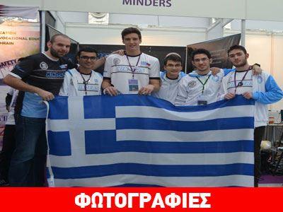Οι Έλληνες μαθητές κατέκτησαν την 7η θέση στην Ολυμπιάδα Εκπαιδευτικής Ρομποτικής