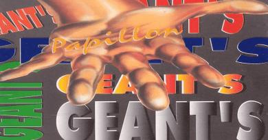 Geant's Papillon, zouk 1995