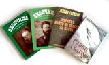 """Книги от """"Контакт-92"""""""