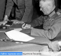 8 МАЙ 1945 г. ДОНЕСЕ МИР НА ЕВРОПА