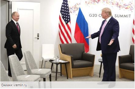 """Тръмп: """"Отлична среща с прекрасен човек!"""""""