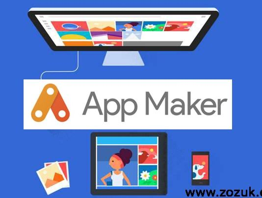 google app maker g suite