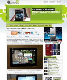 Screen Shot 2011-11-14 at 3.14.13 PM