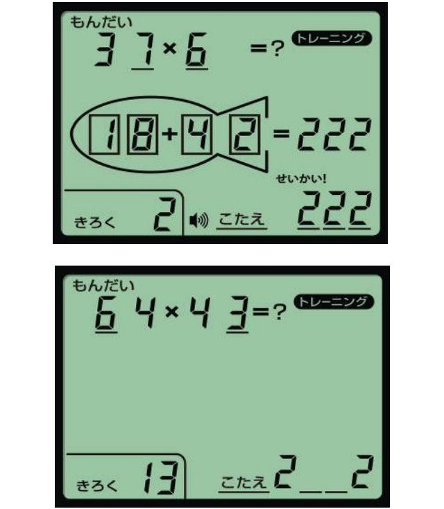 Ghost mental arithmetic tela