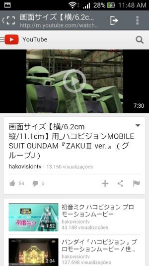 Hako_Vision_Gundam_youtube