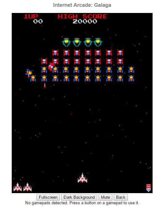 Internet_arcade_Galaxian