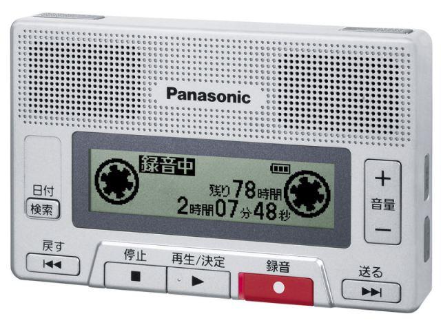 Panasonic_RR-SR30_overall