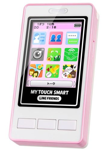 My_touch_Smart_device