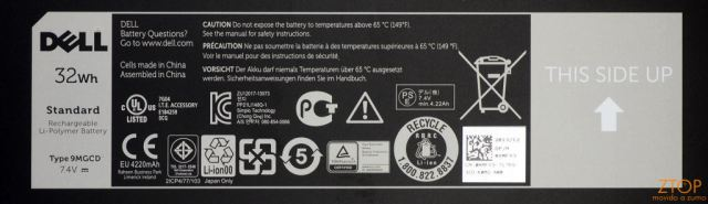 Dell_Venue11_Pro_bateria_specs