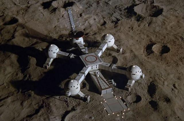 UFO_moonbase