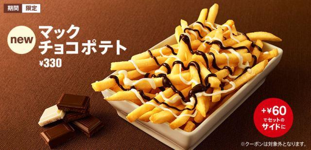 Mac_chokko_potato