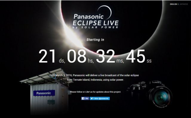 Panasonic_eclipse_2016_hotsite