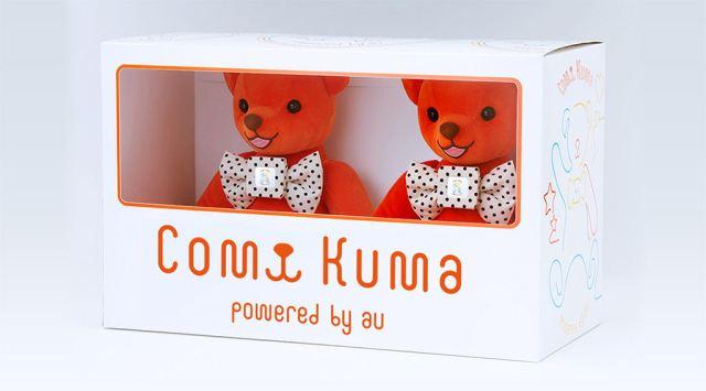 comi_kuma_box