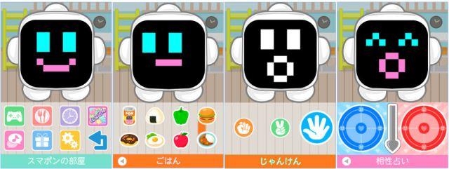 Sumapon_app