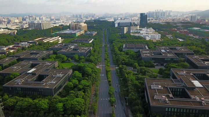 Huawei: quartel general (foto: divulgação)