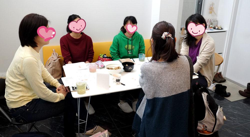 【感想レポ】目からウロコだらけの☆おまたぢからⓇ講座