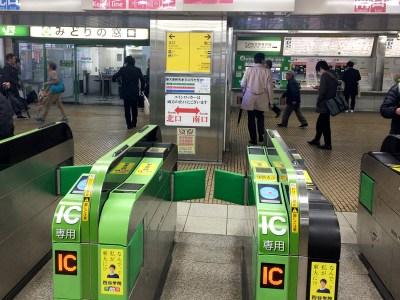 金町駅(北口)<最寄駅からの歩き方>