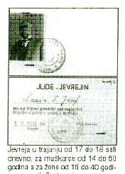 Jüdischer Ausweis