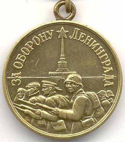 """Orden """"Für die Verteidigung Leningrads"""