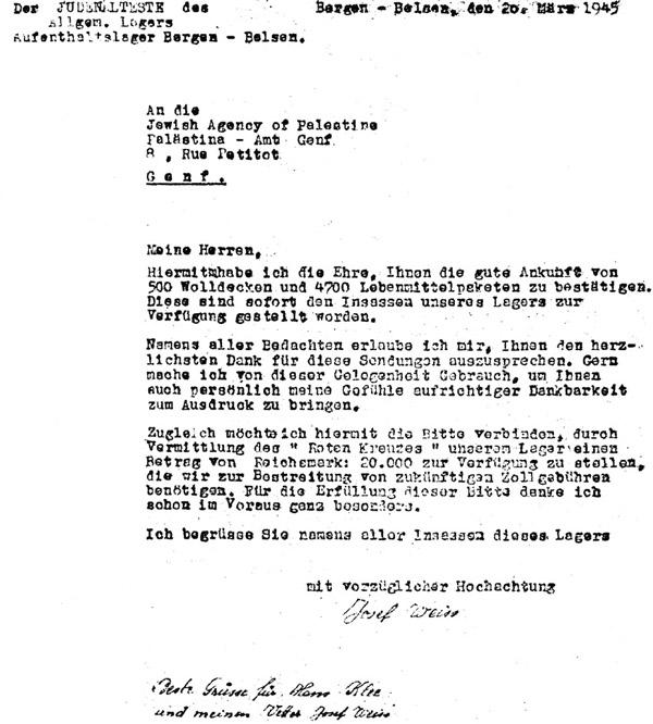 Schreiben des Judenältesten von Bergen-Belsen, Jupp Weiss aus Flamersheim, an die Jewish Agency (Palästinaamt in Genf). Leiter war Vetter Dr. Josef Weiss - Privatarchiv Zachor/Israel