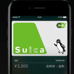 ApplePay(Suica:スイカ)開始日10月25日確定!