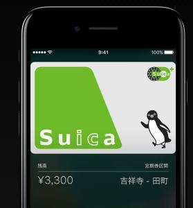 iphone7お財布携帯対応