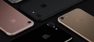 iphone7発売