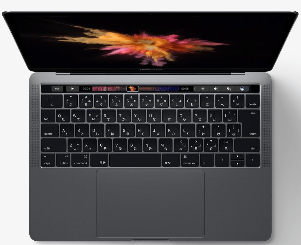 2016年新型macbookpro