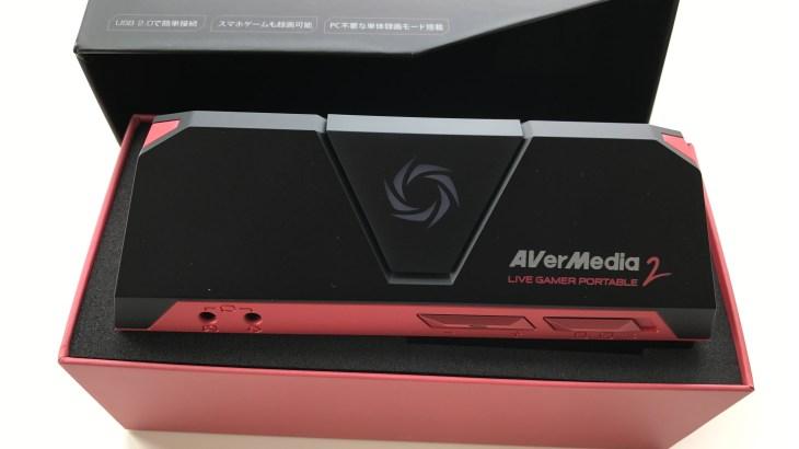 Live Gamer Portable 2 AVT-C878