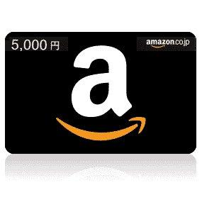 amazonカードや金券(商品券)がクレジットカードで購入できる!?