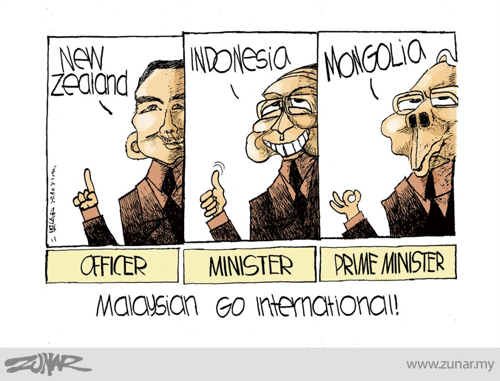 Cartoonkini-International-8-July-2014
