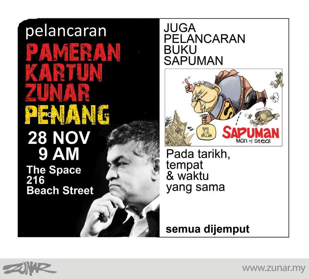 Poster-Penang-exhibition-Nov-2015