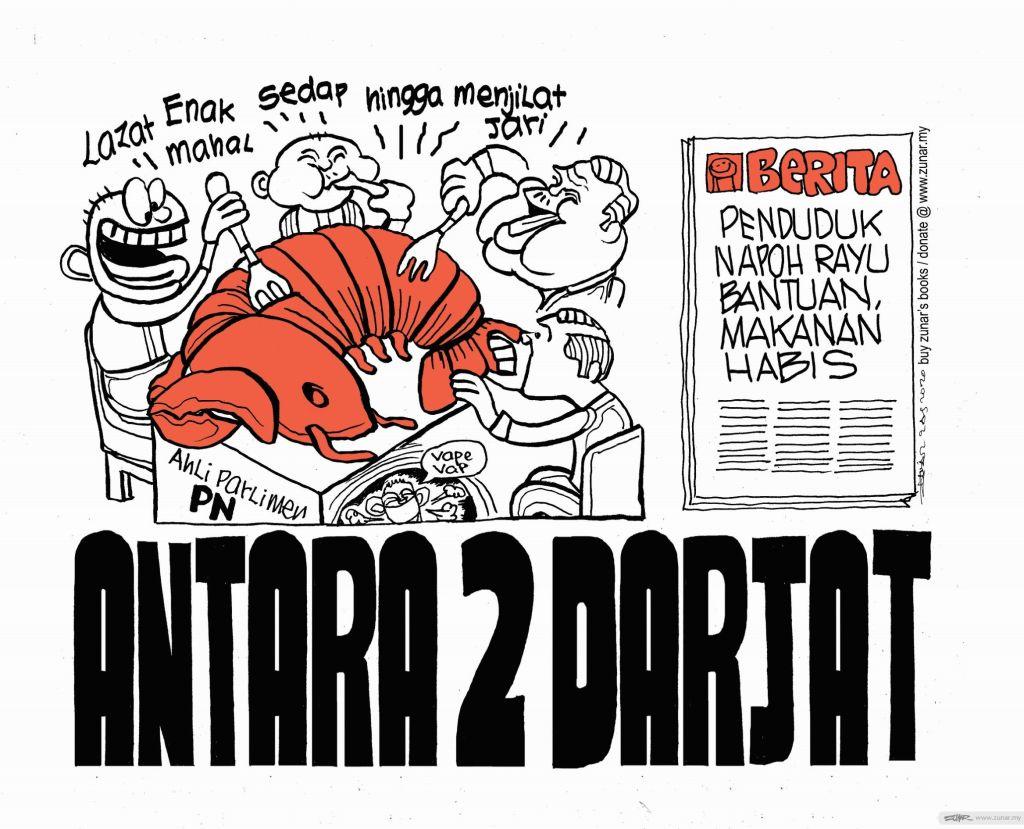 WEB Cartoonkini Udang Galah 9 Aug 2020 (Custom)