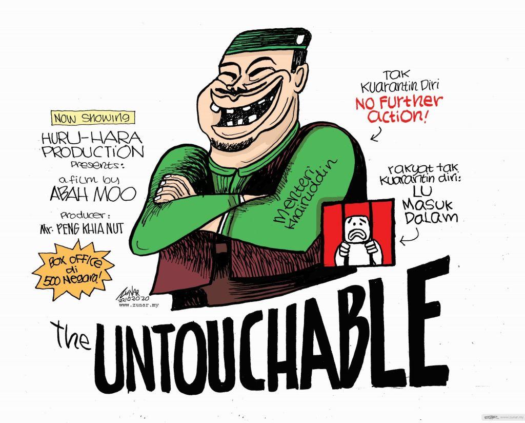 WEB Cartoonkini UNTOUCHABLE 22 Oct 2020 (Custom)