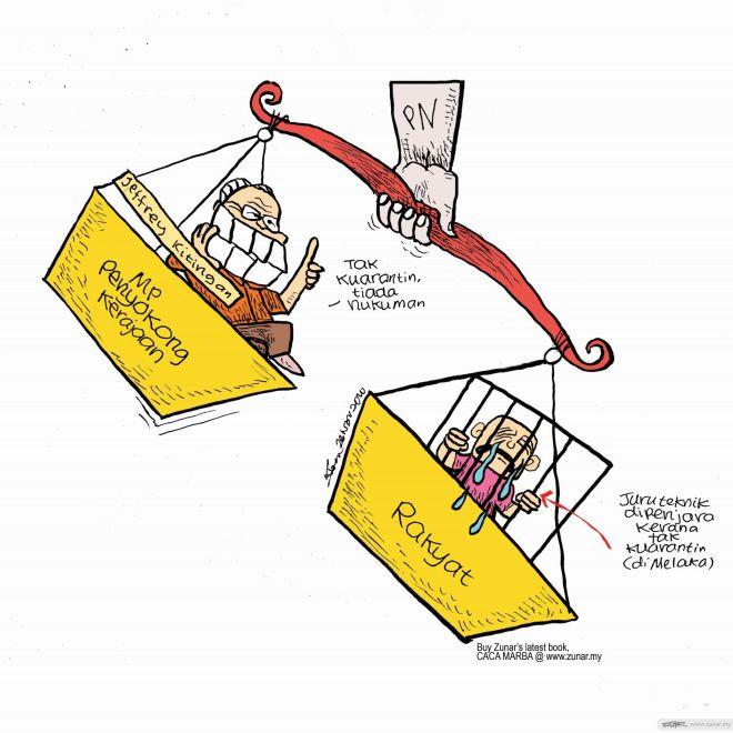 WEB Cartoonkini TAK KUARANTIN 26 Nov 2020 (Custom)