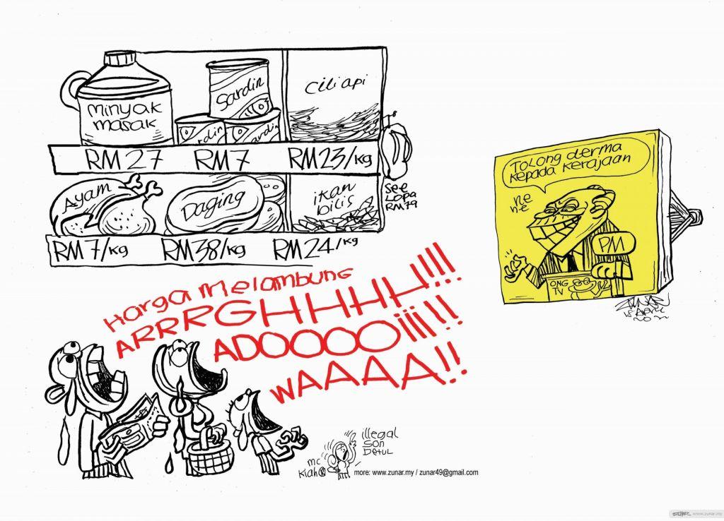 WEB Cartoonkini HARGA BARANG 18 April 2021 (Custom)
