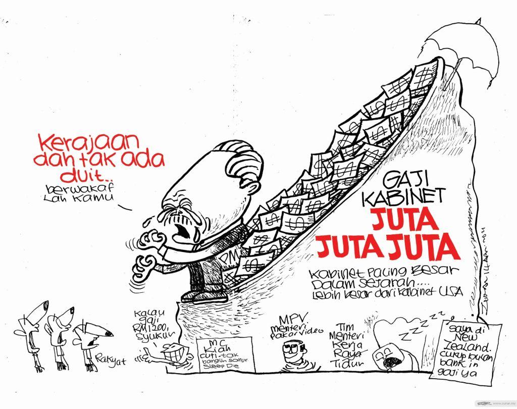 WEB Cartoonkini TAK ADA DUIT 14 April 2021 (Custom)