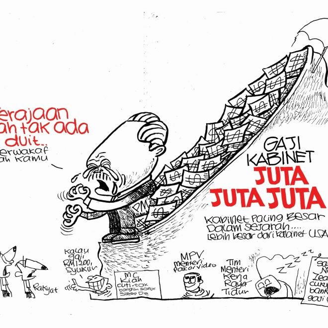 WEB Cartoonkini TAK ADA DUIT 14 April 2021 (Custom)