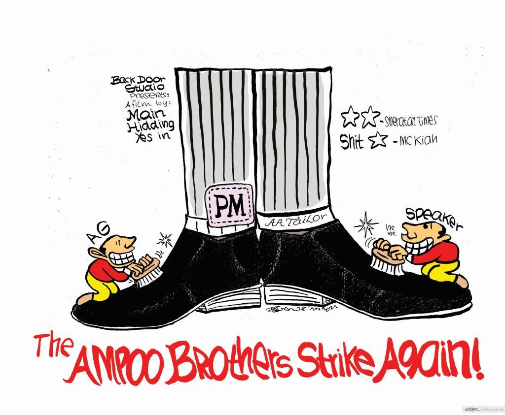 WEB Cartoonkini AMPOO BROS 28 June 2021 (Custom)