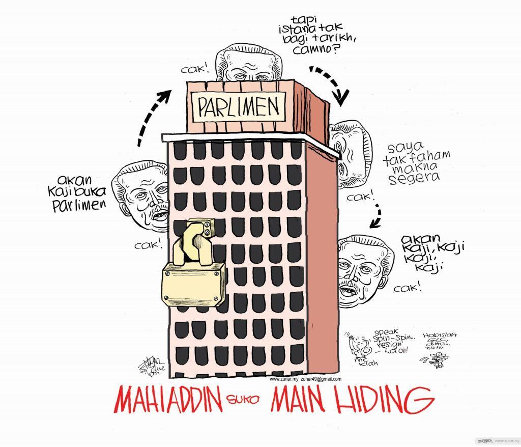 WEB Cartoonkini MAIN HIDING 21 Jun 2021 (Custom)