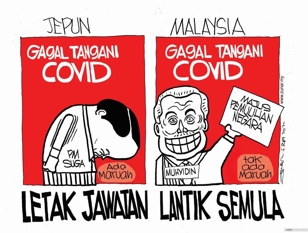 WEB Cartoonkini MARUAH 5 Sept 2021 (Custom)