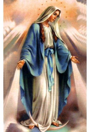 Marijino uznesenje na Nebo
