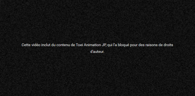 Lien mort YouTube