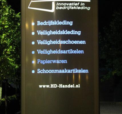 HD Handel (4)