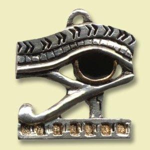 Juwel des Atum Ra