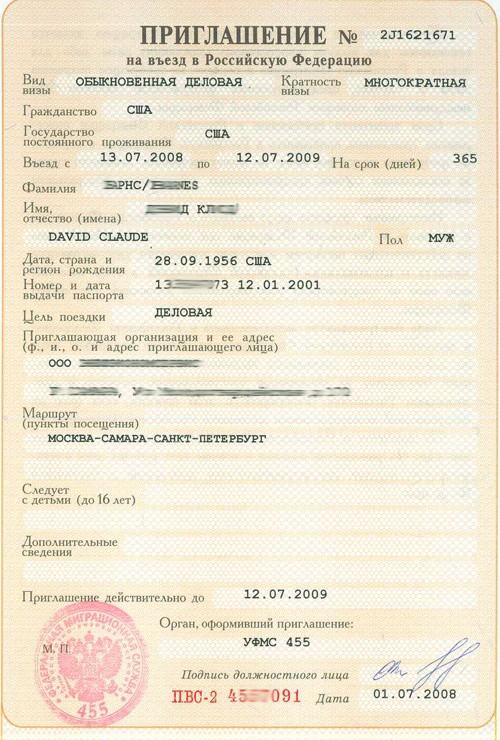 zwow visa chinese visa russian visa vietnam visa thailand visa
